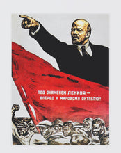 Load image into Gallery viewer, Socialist Revolution Vladimir Lenin T-shirt