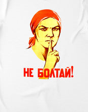 Load image into Gallery viewer, No Gossiping Funny Soviet T-shirt