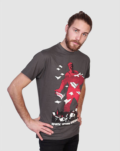 Power to the Proletariat Soviet T-shirt