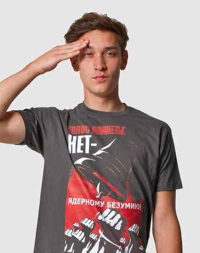 Say NO to Nuclear Madness T-shirt