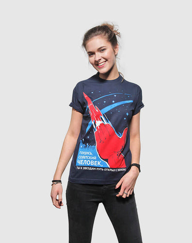 The Way to the Stars Soviet T-shirt