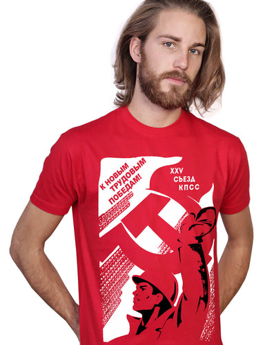 Hammer & Sickle Communist T-shirt