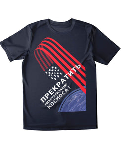 Militarization of Space T-shirt