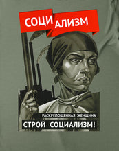 Load image into Gallery viewer, Build Socialism Soviet T-shirt