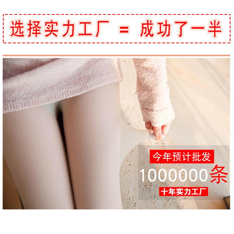 The fifth generation of bare-legged autumn and winter nakedness artifact female flesh color plus velvet thick leggings double-layer arbitrary cut pantyhose winter