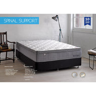 Spinal Support- Extra Firm swann bedding