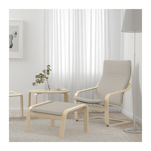 IKEA POANG ARMCHAIR BIRCH VENEER LIGHT BEIGE