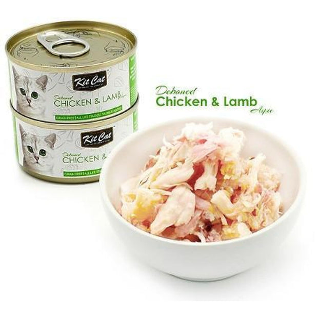 Kit Cat Super Premium Deboned Chicken and Lamb (80g) - Cat