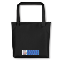 "Load image into Gallery viewer, Tote bag ""Shibuya"""
