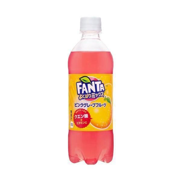 Fanta Pink Grapefruit (Japan)-Exotic Pop