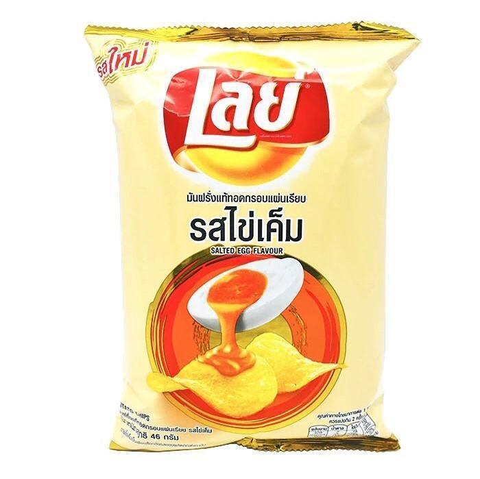 Lay's Salted Egg (Thailand)-Exotic Pop