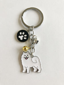 Dog Breed Enamel Pin & Keychain:Samoyed