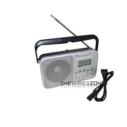 Supersonic SC-1091 4-Band AM/FM/SW1-2 PLL Radio with Alarm Clock (3839076302912)