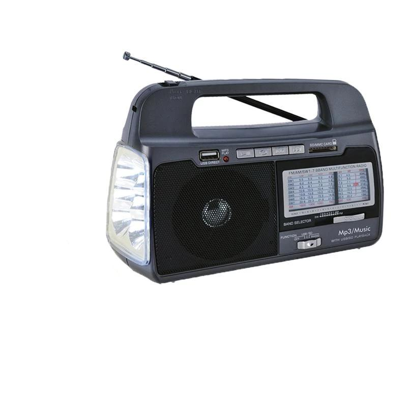 Supersonic SC1082 9 Band AM/FM/SW1-7 Portable USB SD Torch Light Radio (3839536169024)