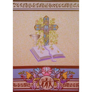 Blessed Events Religious Party Invitations (8) - Party Zone USA