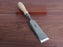 "Narex 1-1/2"" Richter Extra Bevel Edged Chisel"