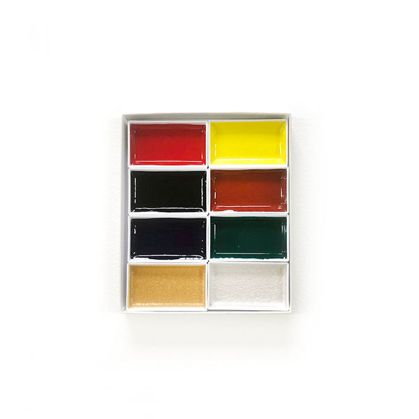 Gansai Watercolour Primary/Metallic Set of 8