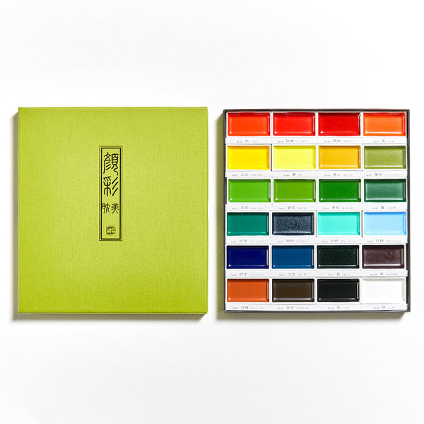 Kuretake Gansai Tambi Watercolour Set of 24