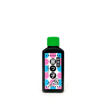 Sumi Liquid Ink 125mL