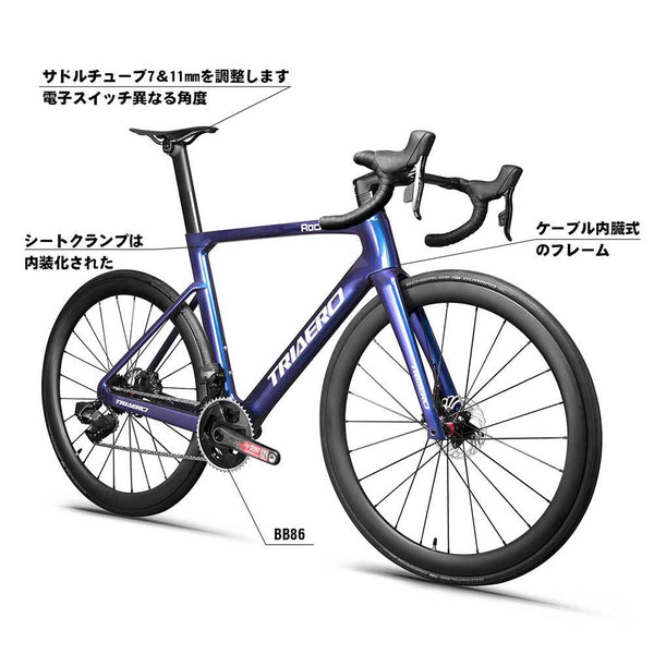 A9 - ICAN Wheels Japan