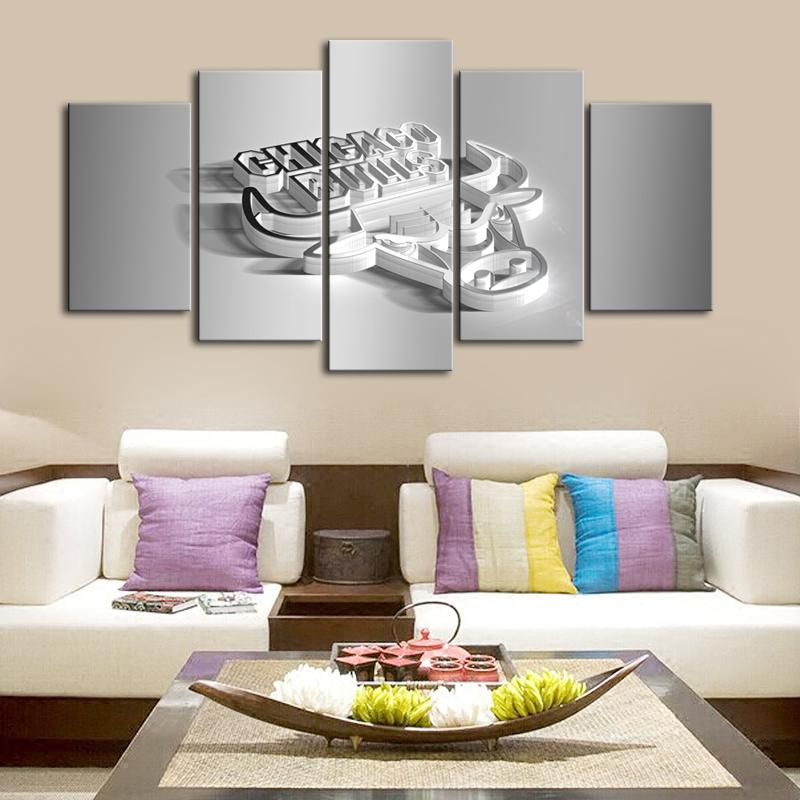 Chicago Bulls Elegant 3D Style Canvas