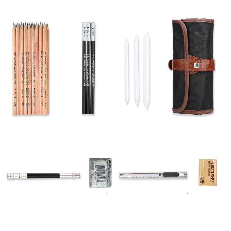 THE COMPLETE DRAWING & ILLUSTRATION SET - CASE & ALL ITEMS INCLUDED