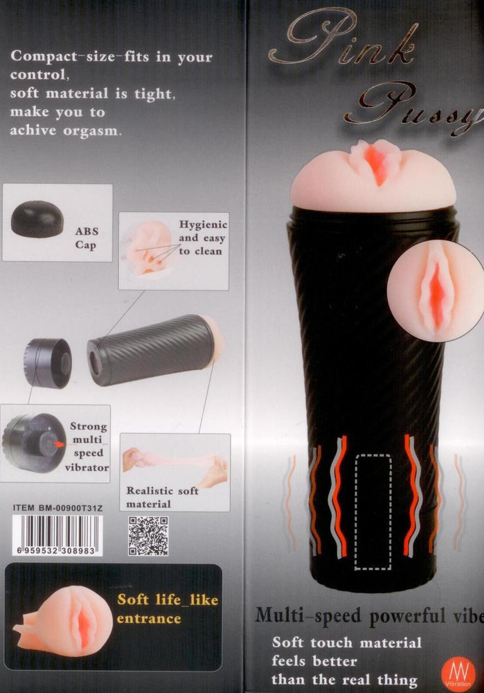 Realistic Penetrative Sexual Experience,  Flashlight Pink Pussy with Multi-Speed Vibrator, Only at www.masalatoys.com