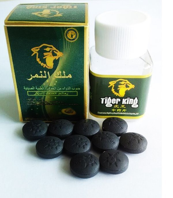 Tiger King Sex Pills