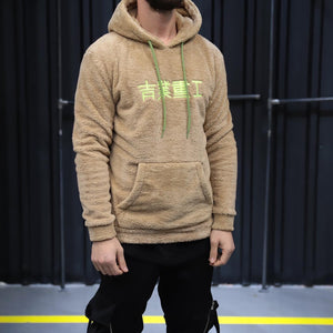 Brown Stichted Wellsoft Mens Hoodie KB457 Streetwear Mens Hoodies - Sneakerjeans