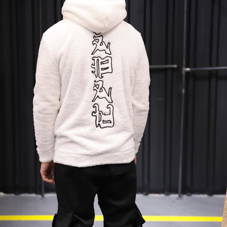 White Stichted Wellsoft Mens Hoodie KB459 Streetwear Mens Hoodies - Sneakerjeans