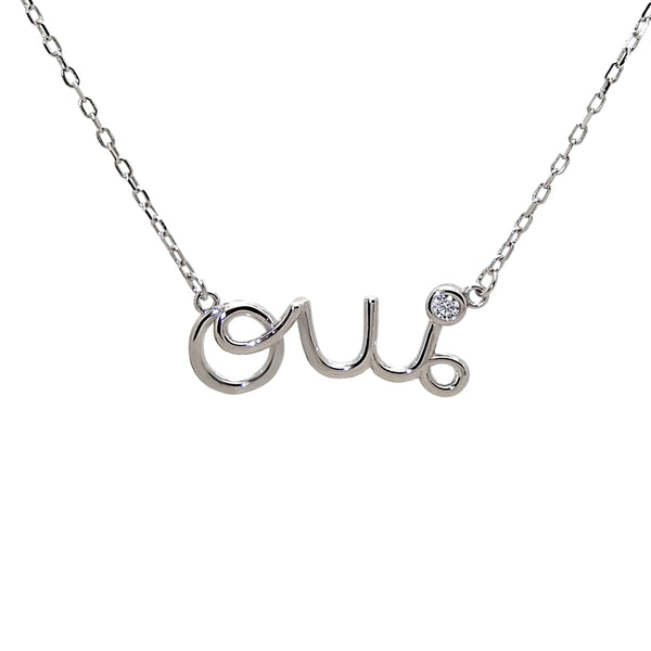 """Oui"" Pendant Necklace in Sterling Silver"