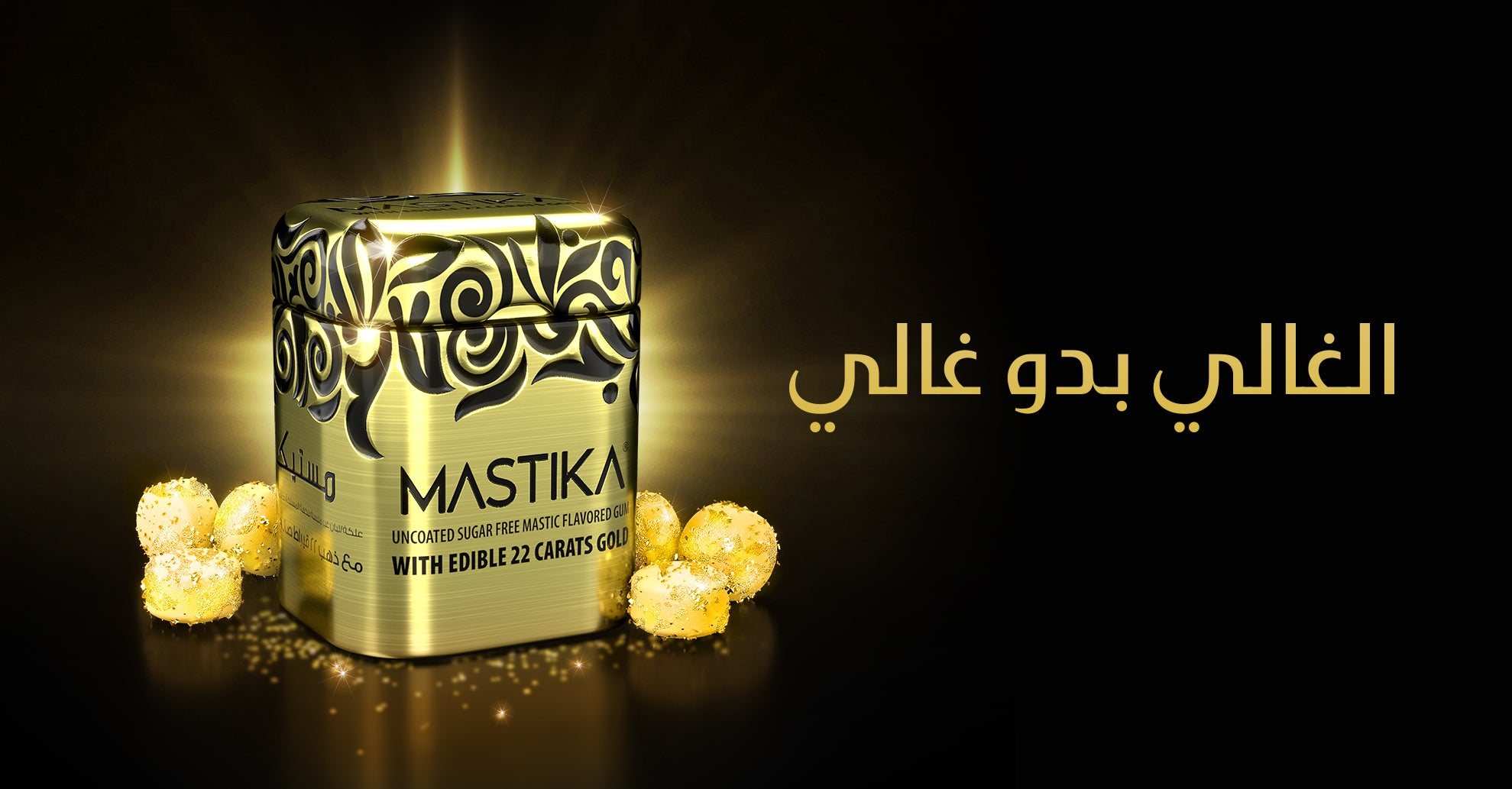 MASTIKA GUM 22K - WITH EDIBLE 22 CARATS GOLD - LEBANON