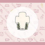 Palm Sunday Cross Cookie Cutter