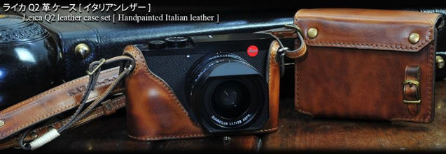 Leica Q2 Leather Camera Case - Combo Set - kaza-deluxe