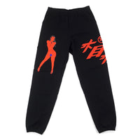 Shooter Sweats (Black)
