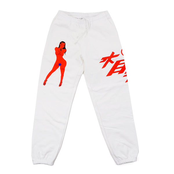 Shooter Sweats (White)