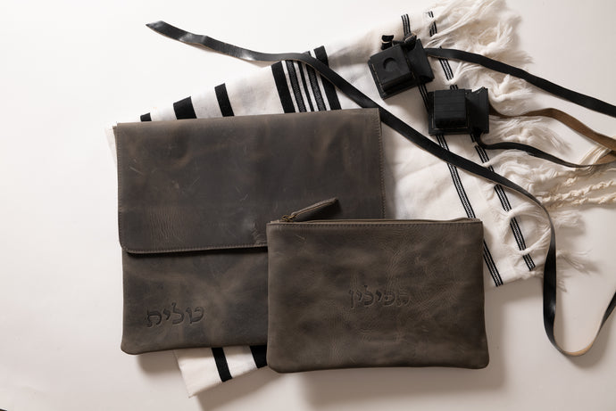 Tallit & Tefillin - Dark Gray Leather