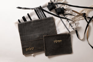 Tallit & Tefillin - Rough Black Leather