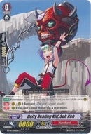 Deity Sealing Kid, Soh Koh - BT09/098EN - C