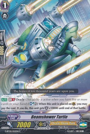 Beamshower Turtle  - G-BT05/052EN - C