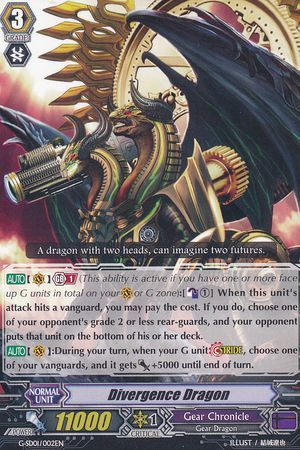 Divergence Dragon - G-SD01/002