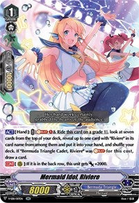 Mermaid Idol, Riviere - V-EB11/017EN - RR