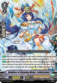 Goddess of Running Water, Ichikishima - V-BT08/007EN - RRR
