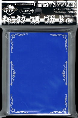 KMC Over Card Sleeve - Silver