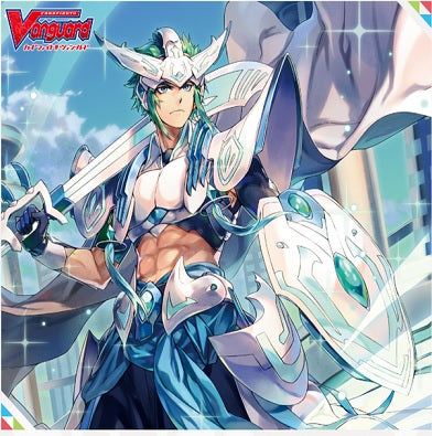 Cardfight Vanguard!! - Altmile Trial Deck