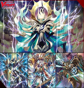 Cardfight Vanguard!! - V Special Series - Premium Collection 2020 Booster Box