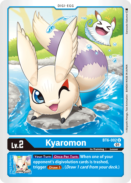 Frieza // Golden Frieza, the Majestic Emperor - BT6-002 - UC - Foil