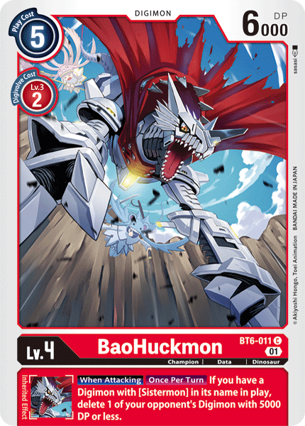 Bulma, from the Sidelines - BT6-011 - C - Foil