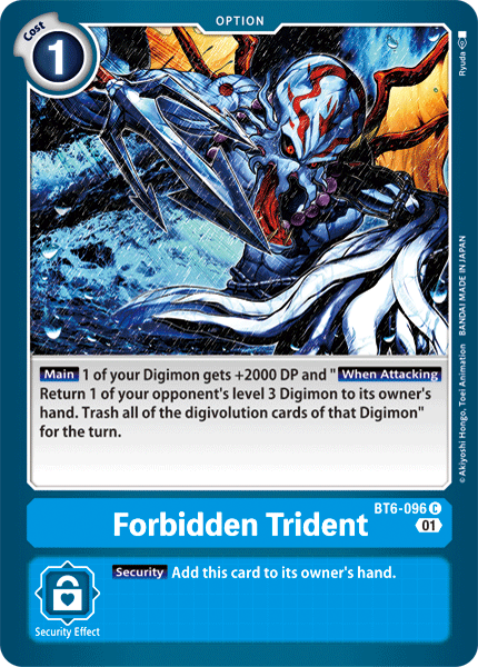 Space Pirate Gokua - BT6-096 - UC - Foil