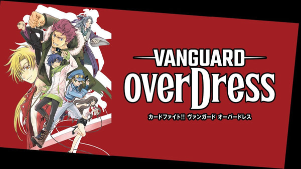 Cardfight Vanguard OverDress Nation Split - Base Rarity